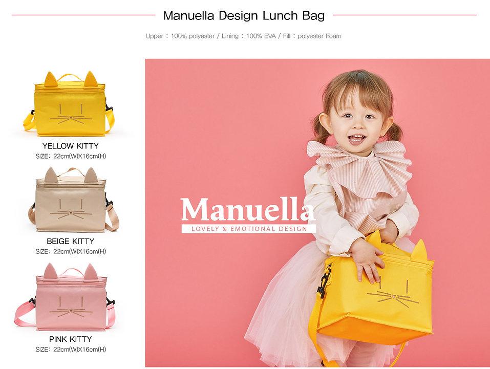 manuella_200120追加04.jpg