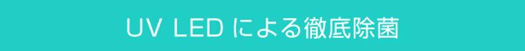 帯タイトル02.jpg