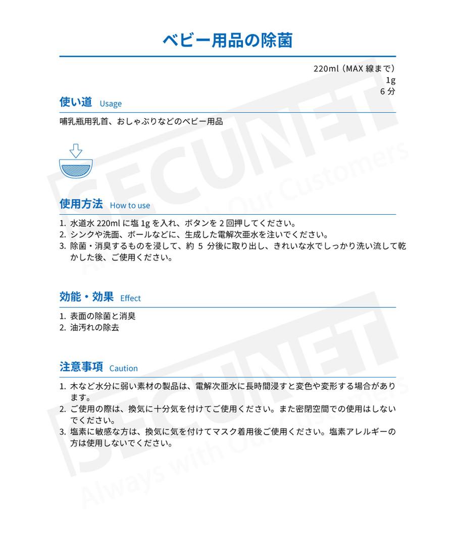 sds_recipe15_200508_15.jpg
