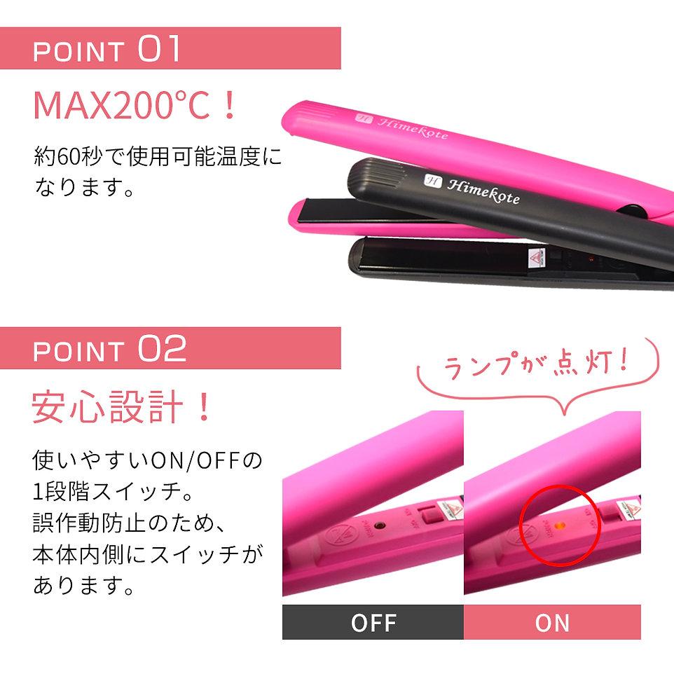 himekote_lp_02.jpg