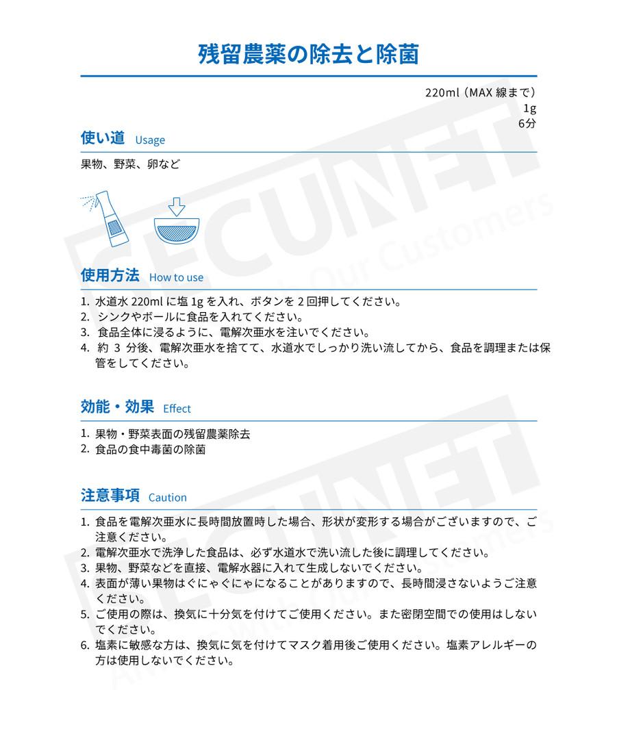 sds_recipe15_200508_12.jpg