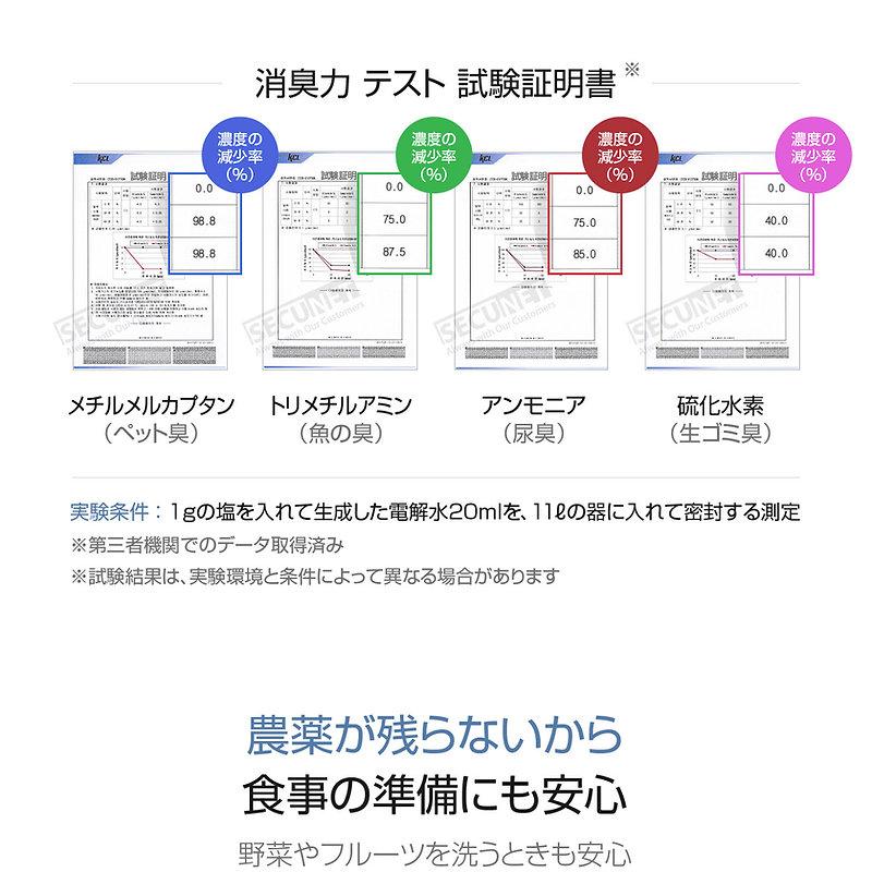 jdsb1lp_14.jpg