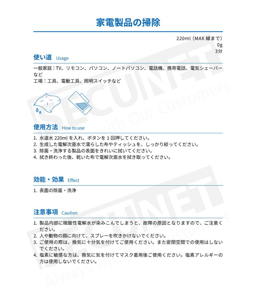 sds_recipe15_200508_05.jpg