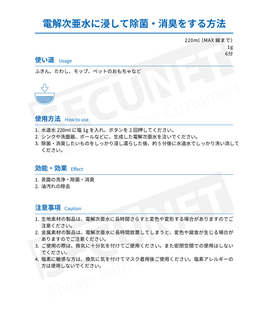 sds_recipe15_200508_14.jpg