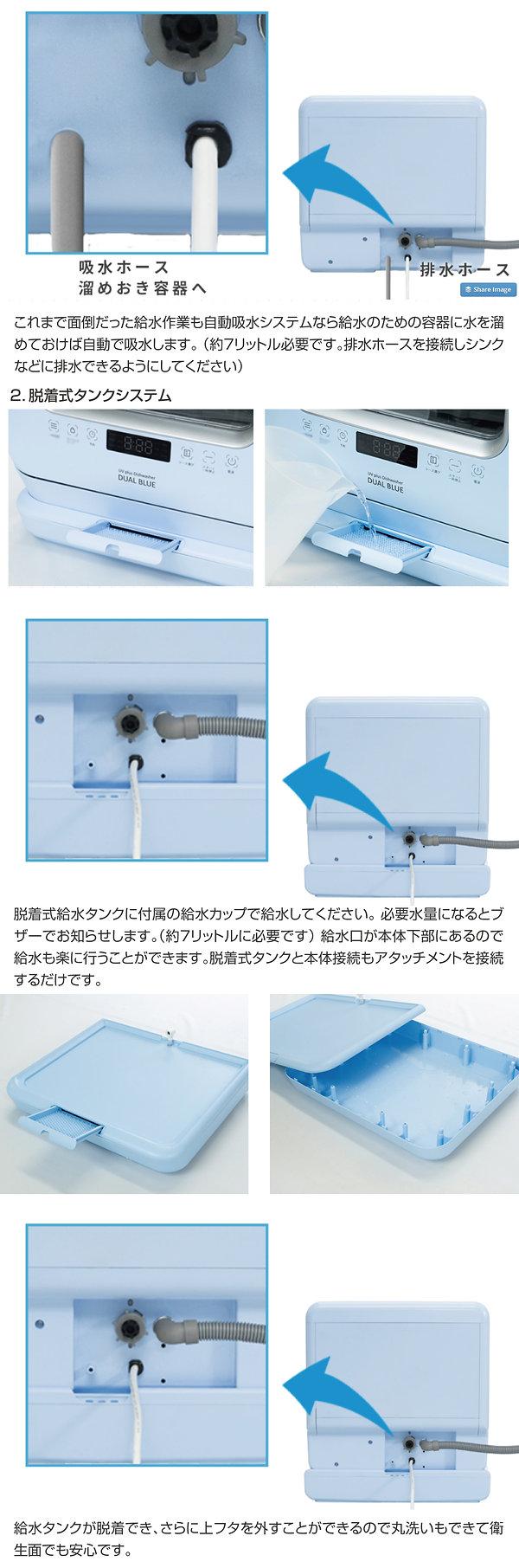 1021食洗器LP_2(1200px×3840px)2.jpg