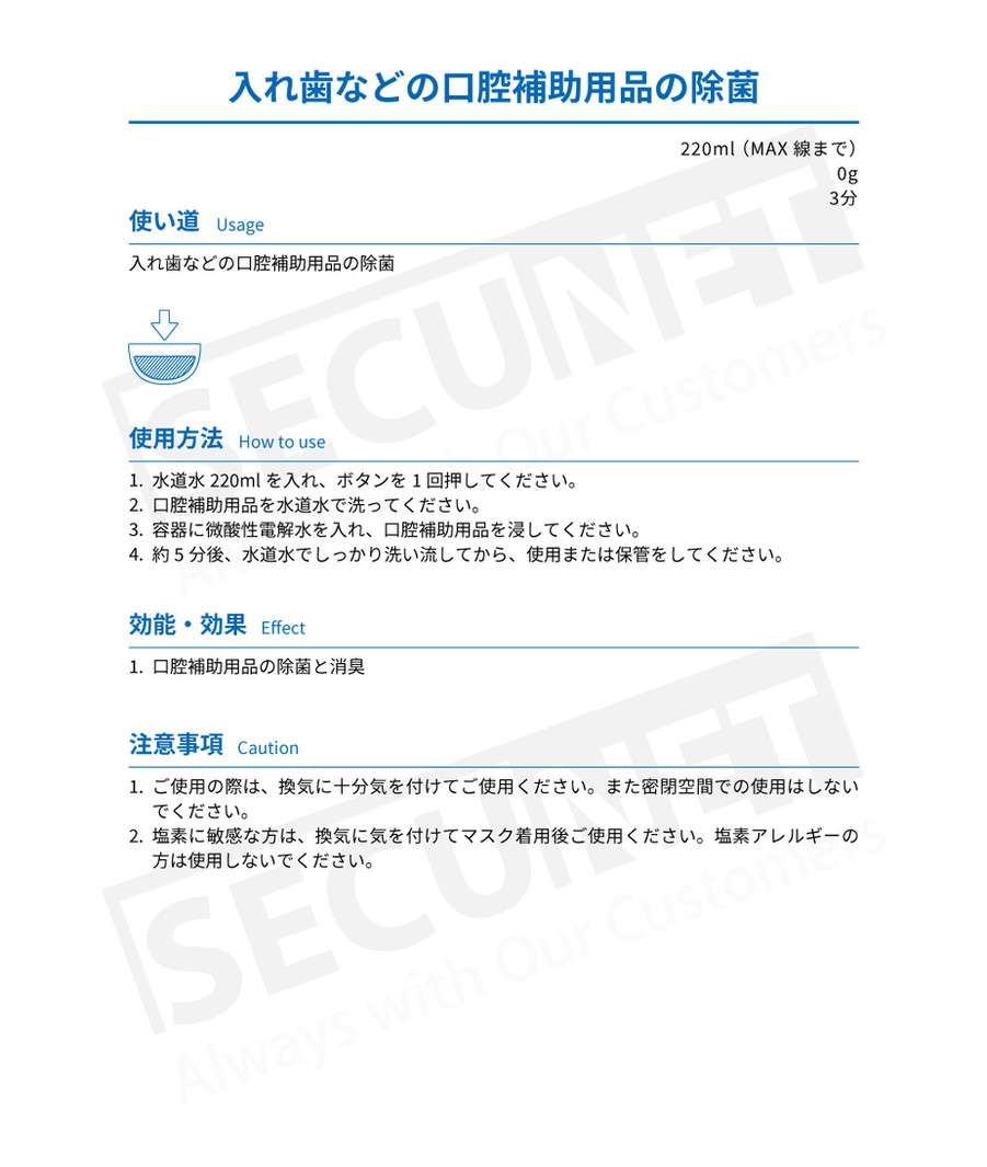 sds_recipe15_200508_13.jpg