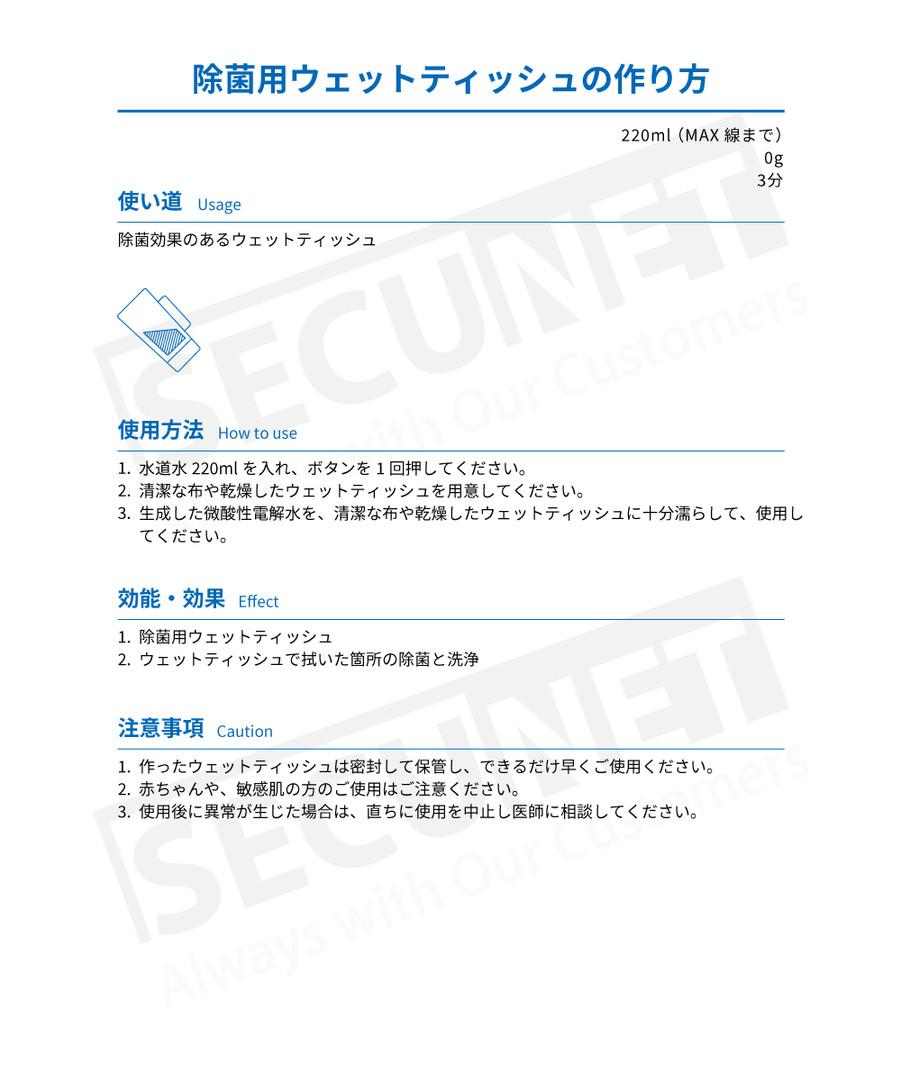 sds_recipe15_200508_11.jpg