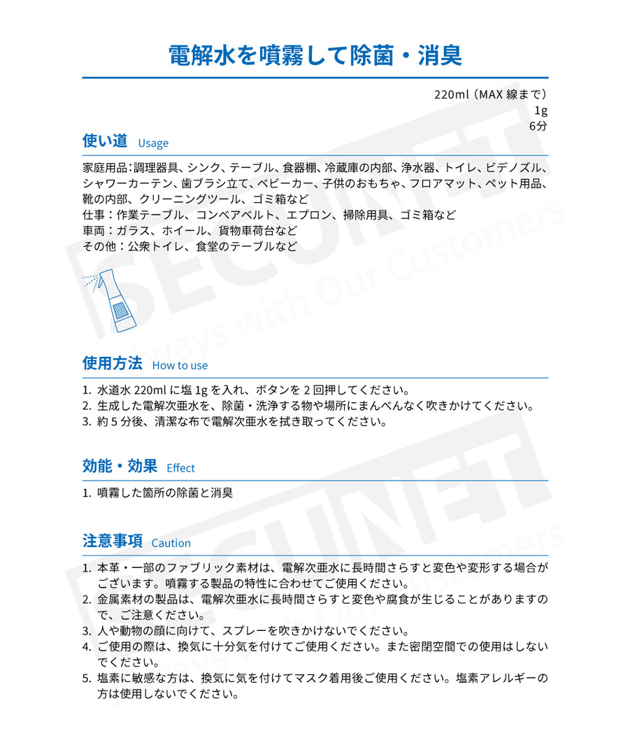 sds_recipe15_200508_04.jpg