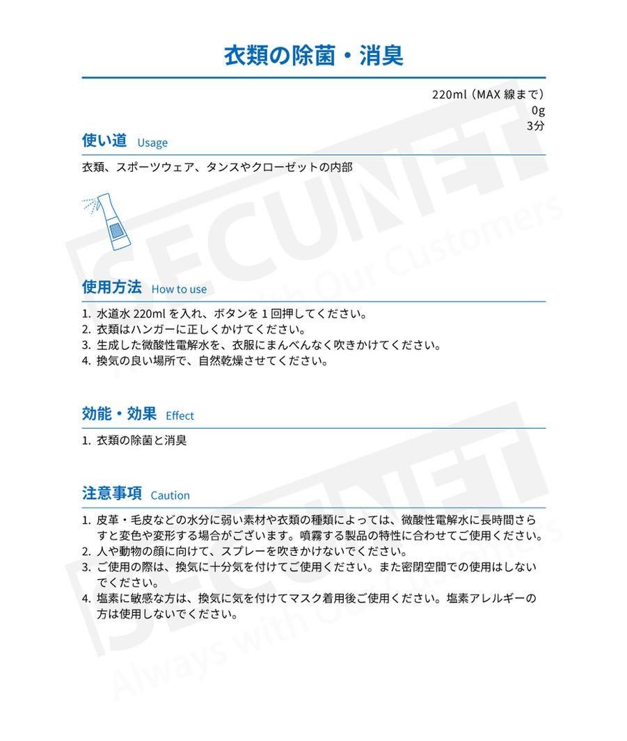 sds_recipe15_200508_10.jpg