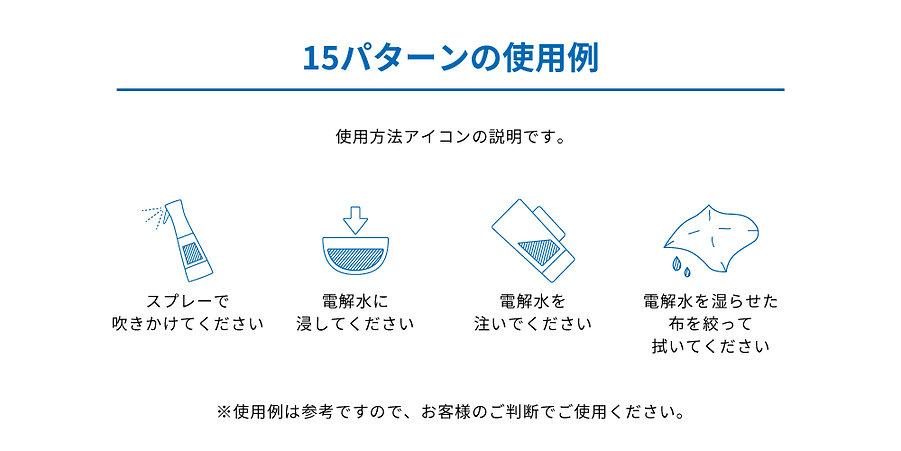 sds_recipe15_200508_00.jpg
