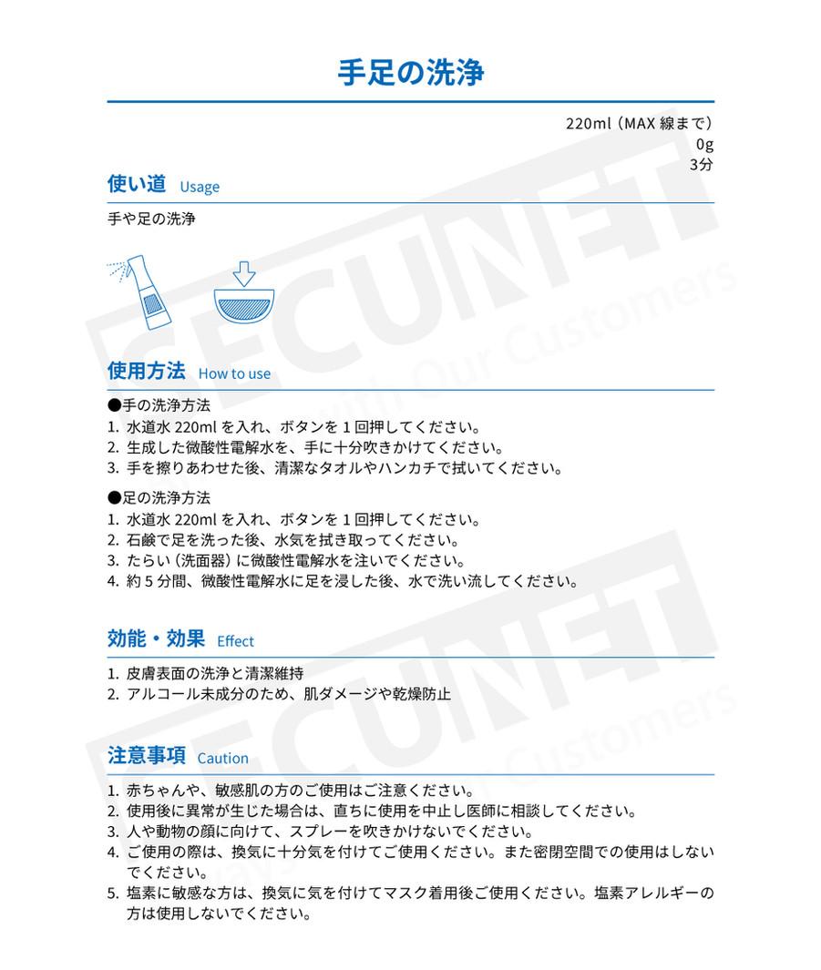 sds_recipe15_200508_02.jpg
