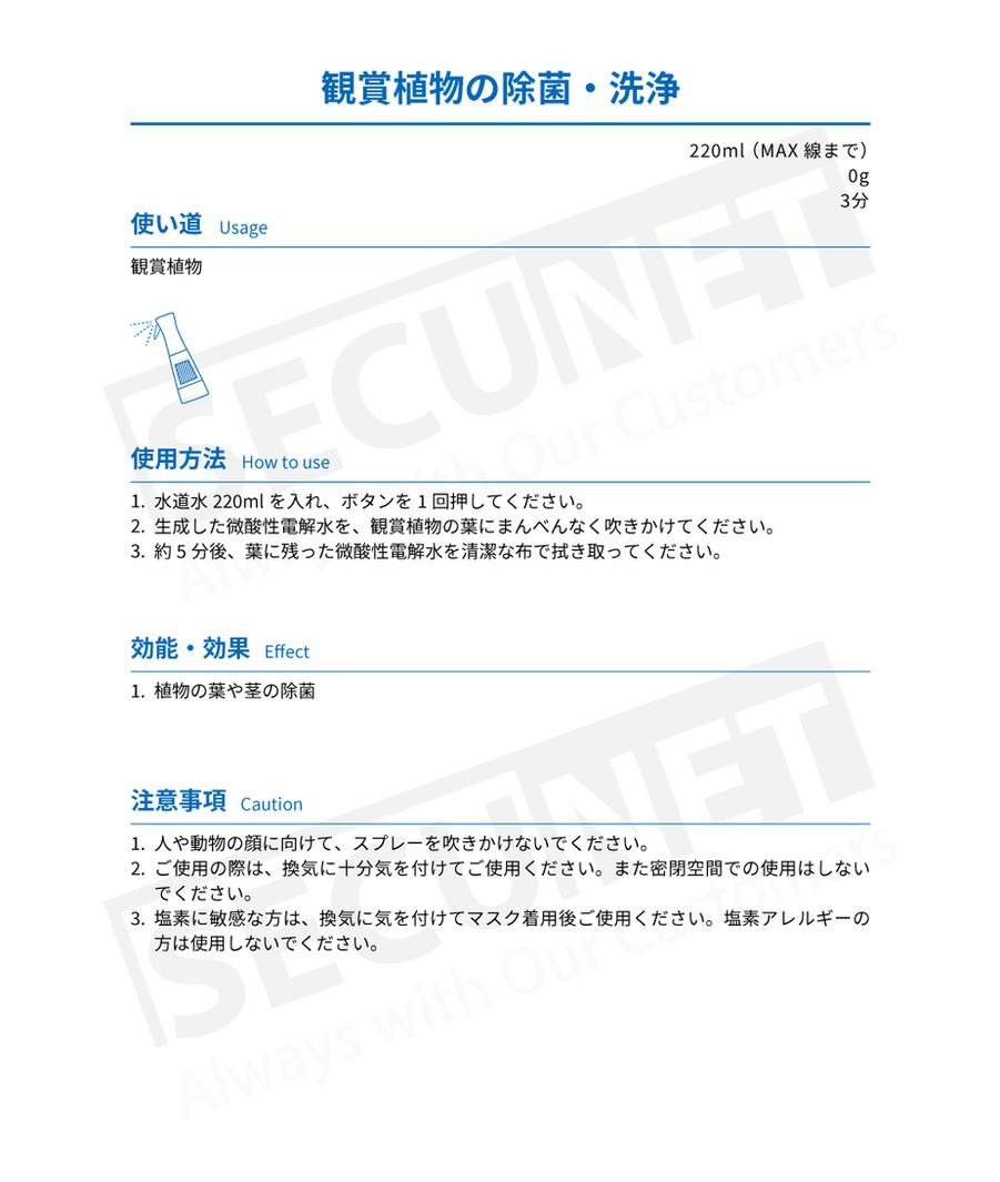 sds_recipe15_200508_09.jpg