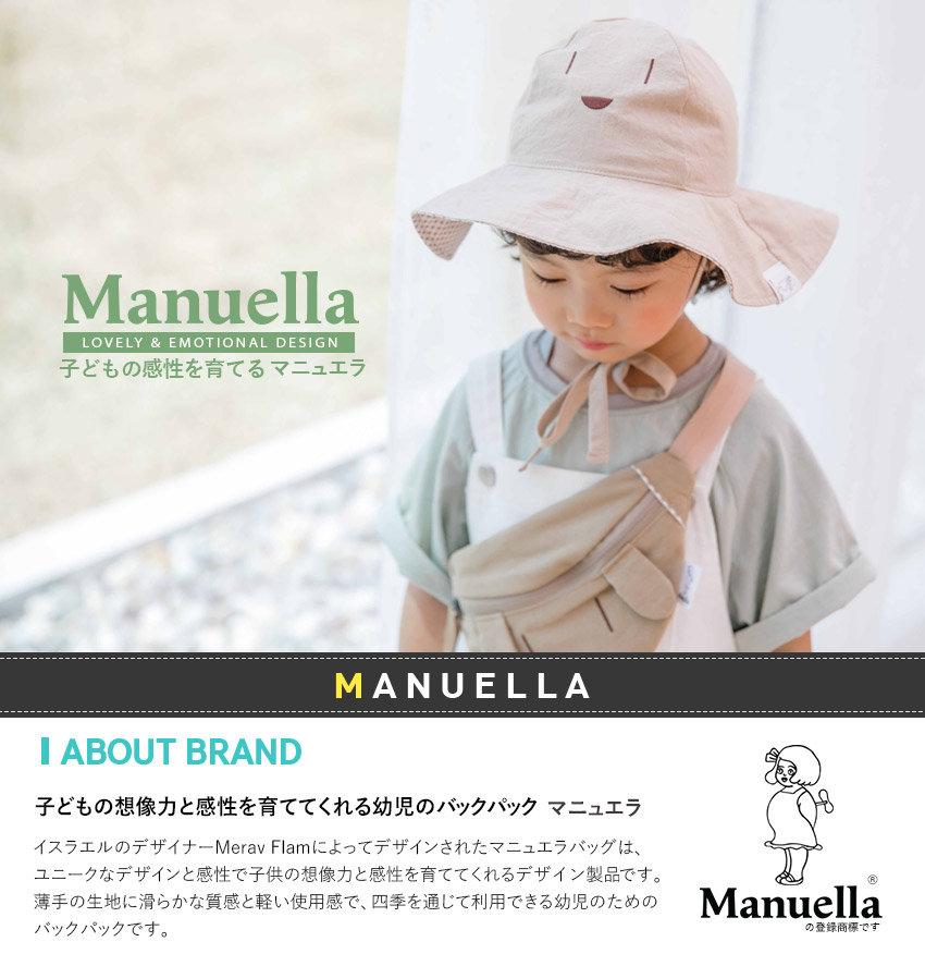 Manuella ブランド紹介.jpg