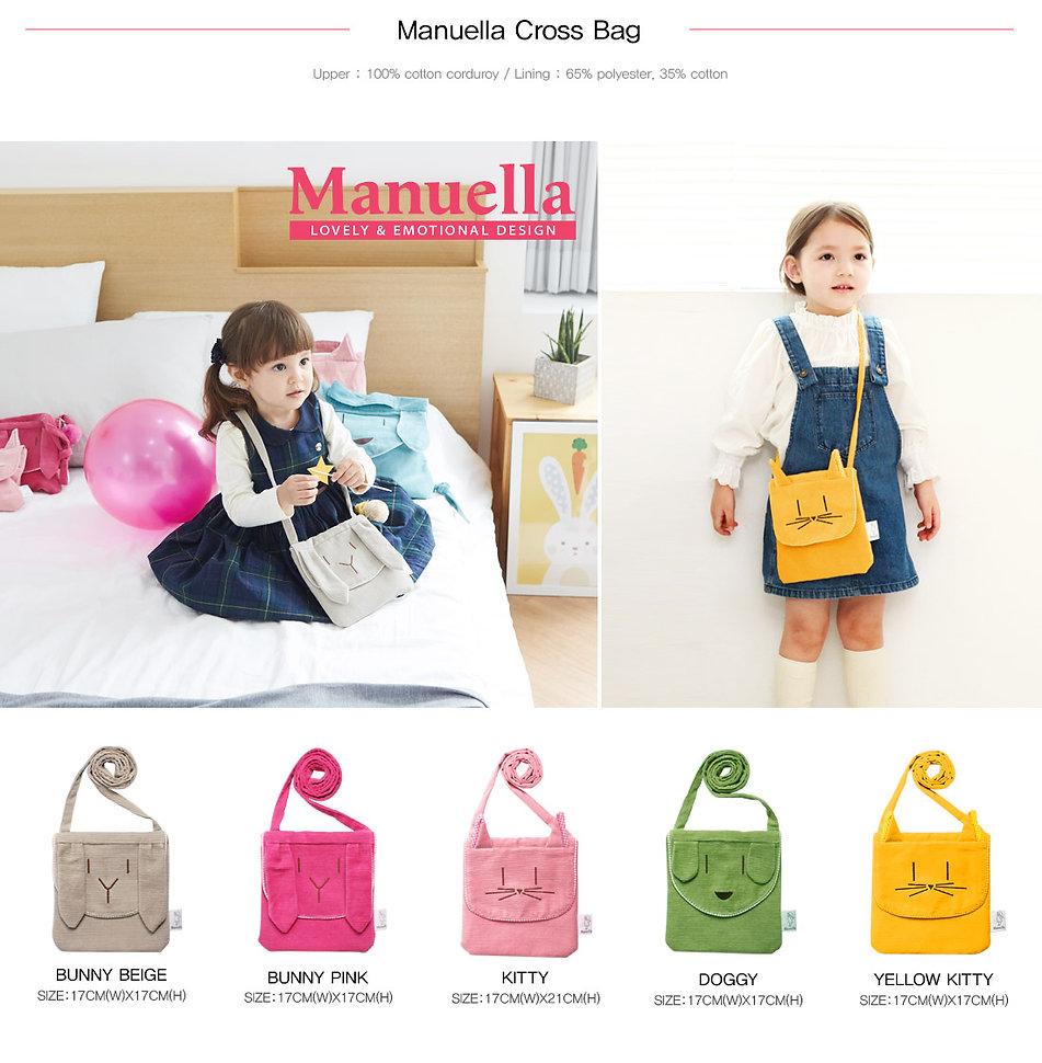 manuella_200120追加03.jpg