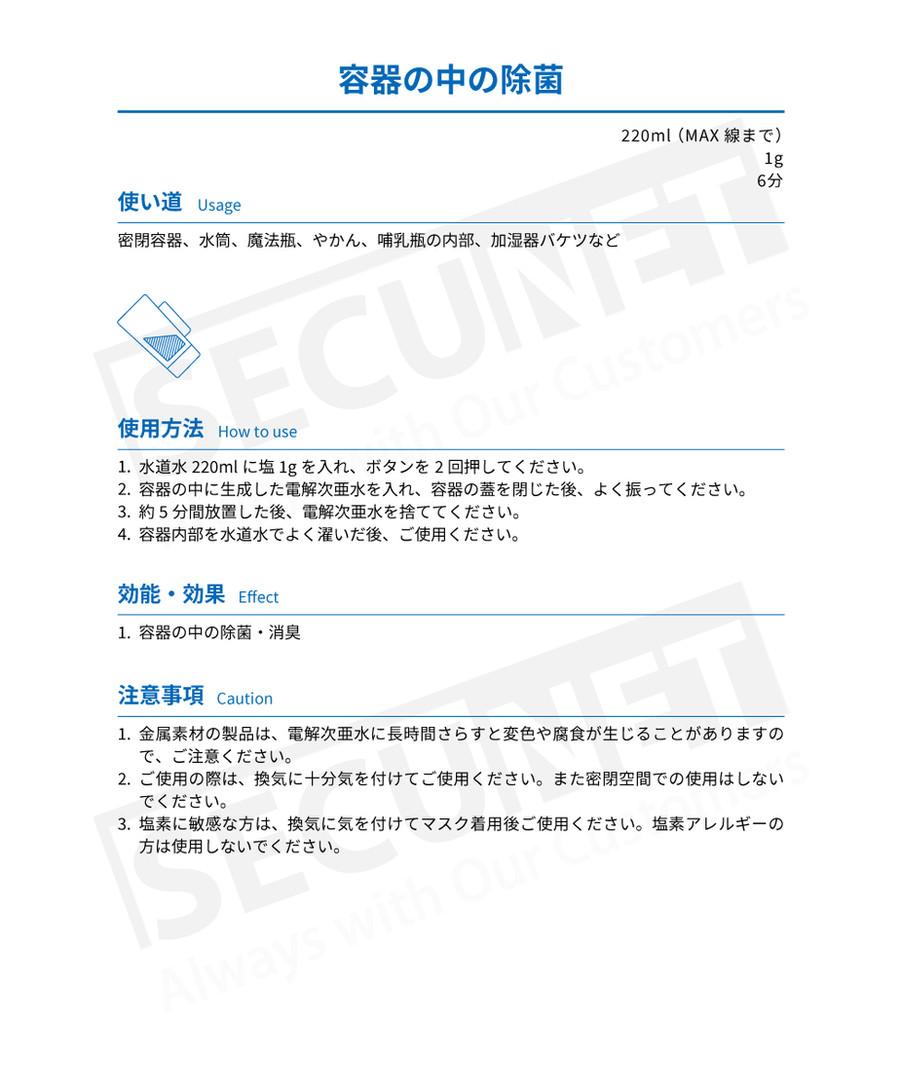 sds_recipe15_200508_06.jpg