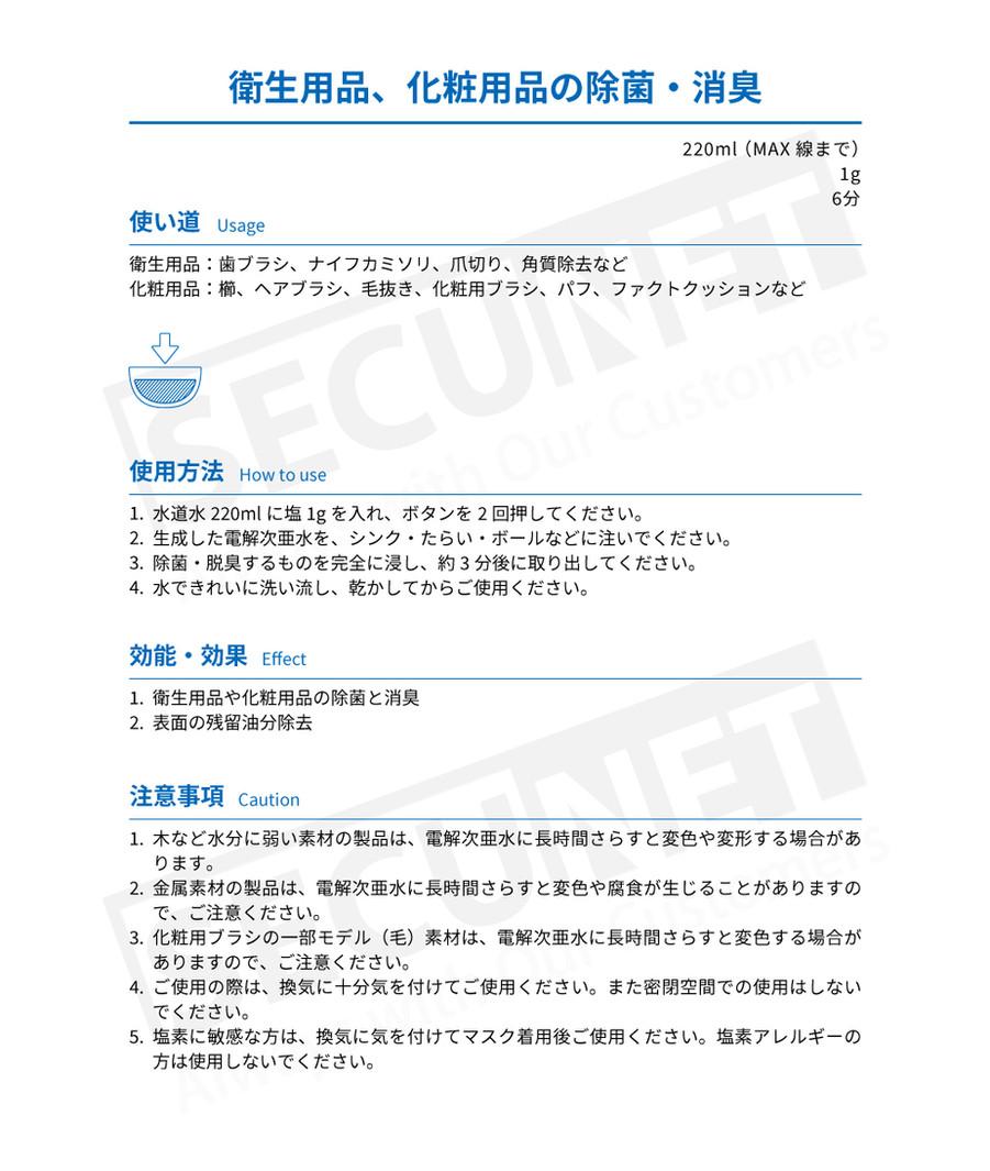 sds_recipe15_200508_03.jpg