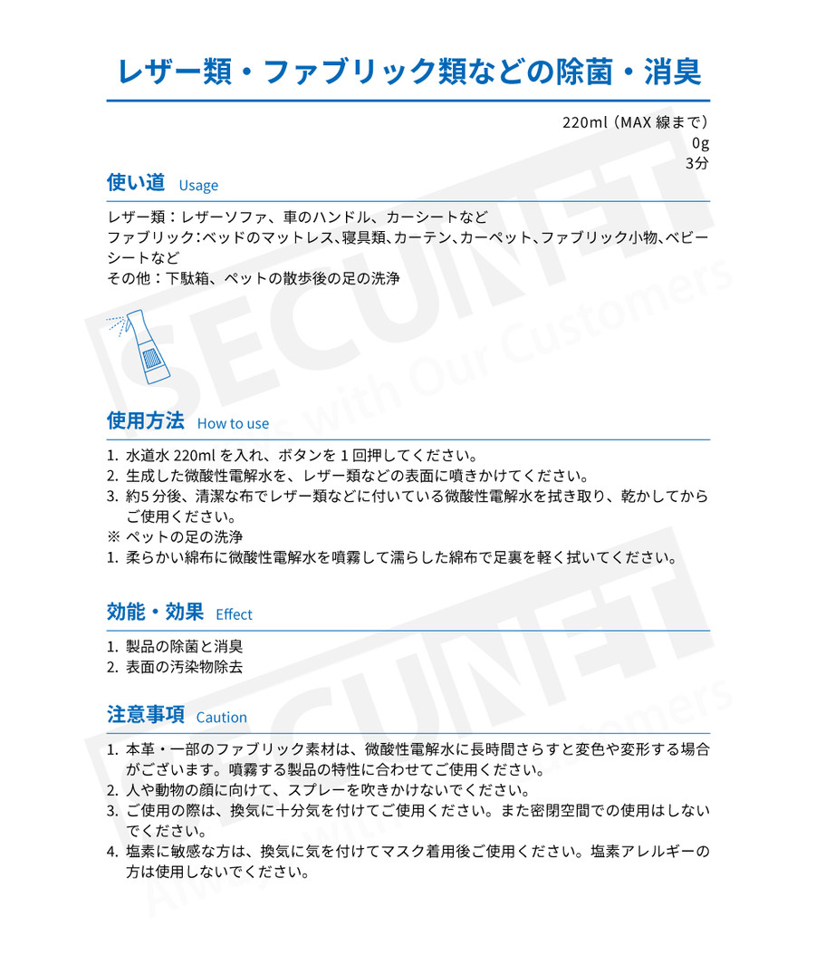 sds_recipe15_200508_01.jpg
