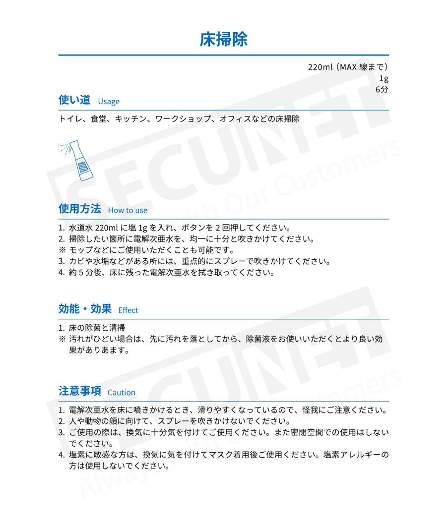 sds_recipe15_200508_08.jpg