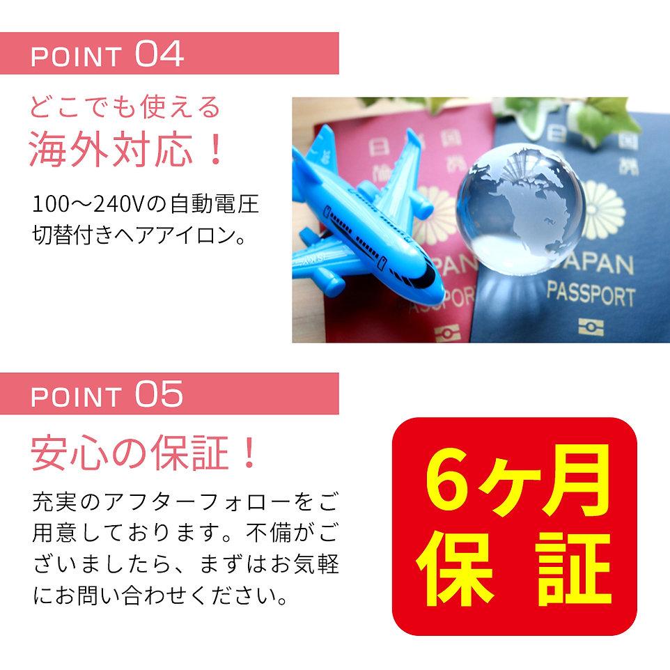 himekote_lp_04.jpg