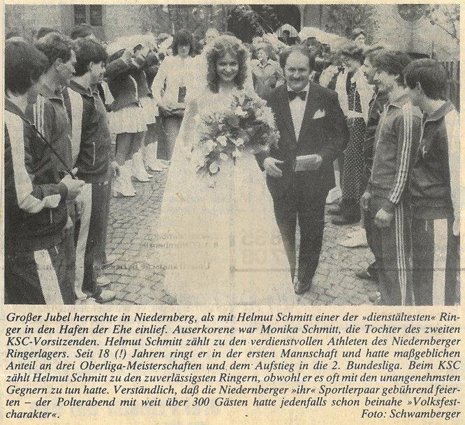 ME-1981-82.jpg