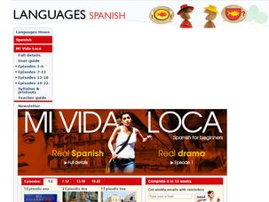 Испанский с BBC