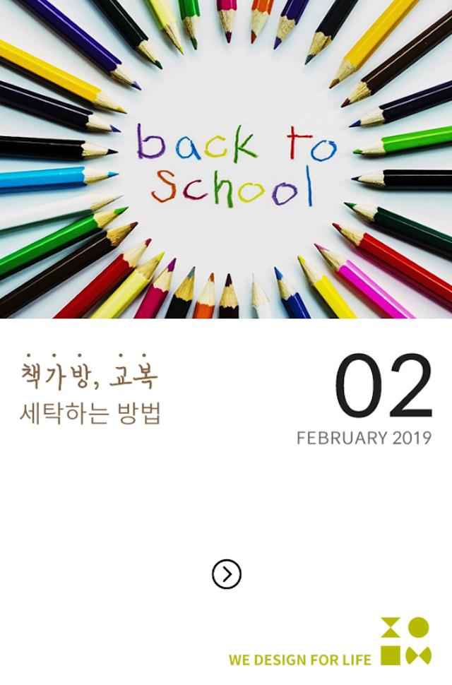 삼성패션 CS센터