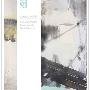 グループ展のお知らせ : 2017'9.5~10 京都Art Space-MEISEI