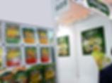 Продукция Лаззат на выставке в Москве