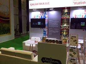 Продукты Лаззат на выставке в Китае CIIE 2019