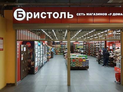Купить продукты Лаззат в Казани, Набережных Челнах, Нижнекамске