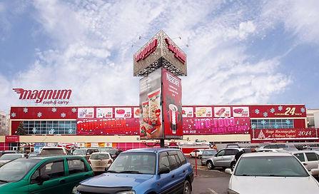 Продукты халяль в Казахстане купить