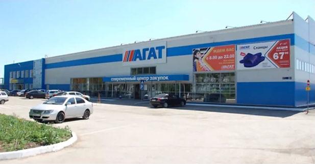 Курить лапшу Лаззат в магазине Агат в Татарстане