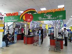 продукты быстрого приготовления в Киргизии купить