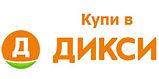 dixy-logo.jpg
