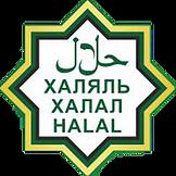 Халяль.png