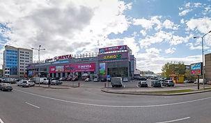 Магазин Алма (Киргизия)