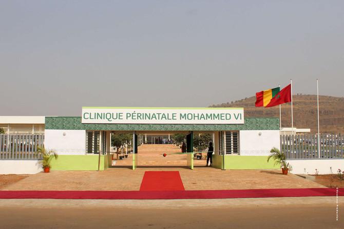 Cérémonie d'Inauguration de la Clinique Périnatale MOHAMMED VI de Bamako