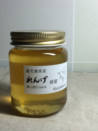 れんげ蜂蜜が大丸芦屋店様に復活!