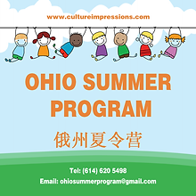 summer camp, summer program