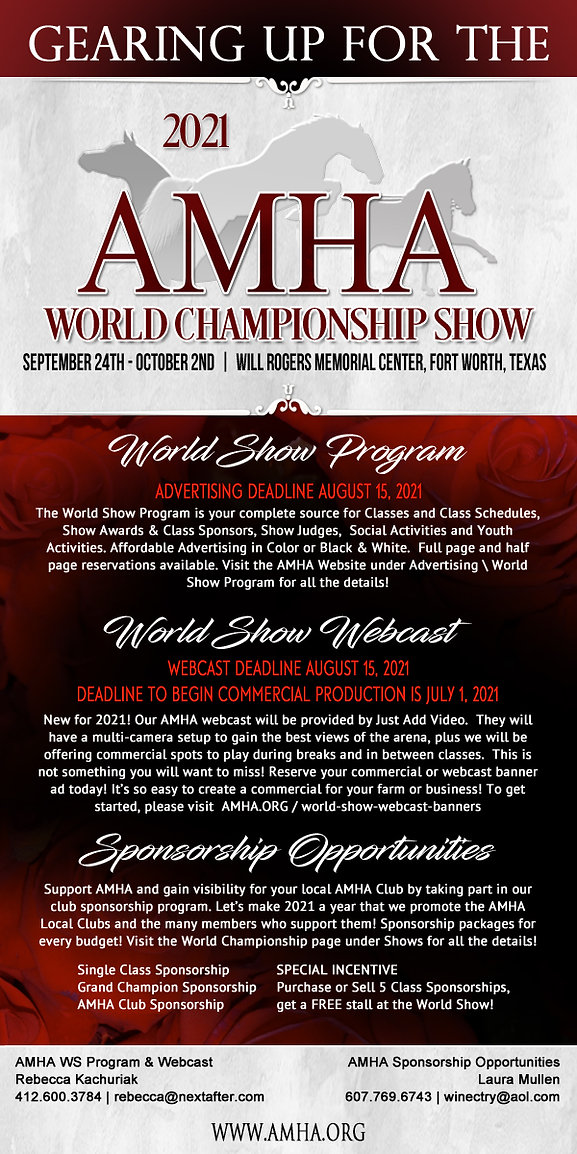 2021 FINAL JUNE World Show Eblast.jpg
