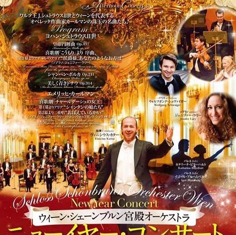 Schloss Schönbrunn Orchestra