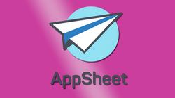 Aún no lo sabes pero AppSheet va a revolucionar tu vida