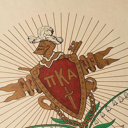 Coat of Arms.jpg
