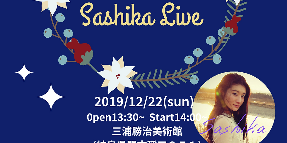 Merry Christmas Sashika Live