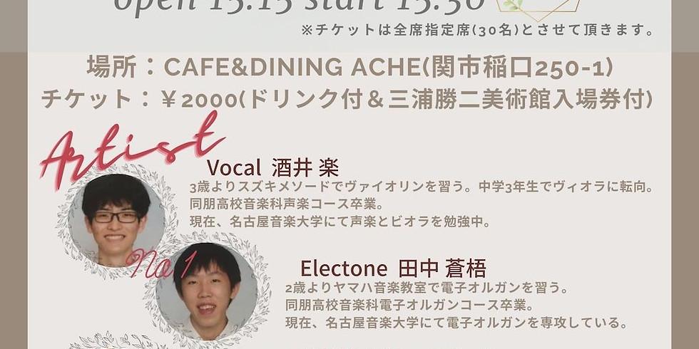 「CAFE&DINING ACHE LIVE」のお知らせ♪