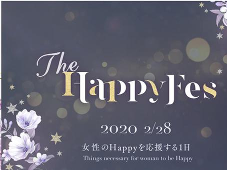 Happyフェス 2020年2月28日