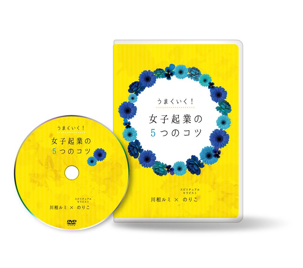 商品の紹介フォト.jpg