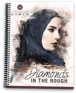 WomensStudySpring2018_DiamondsintheRough