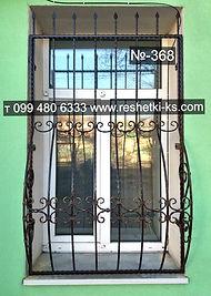 Железные дугообразные наружные решетки на окна херсон