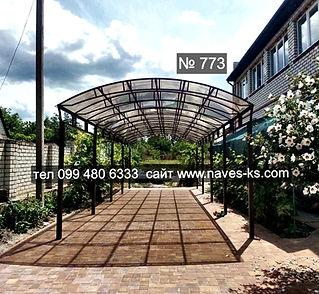 Прозрачная арка во двор